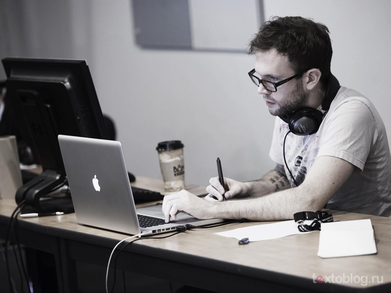 молодой человек пишет за компьютером