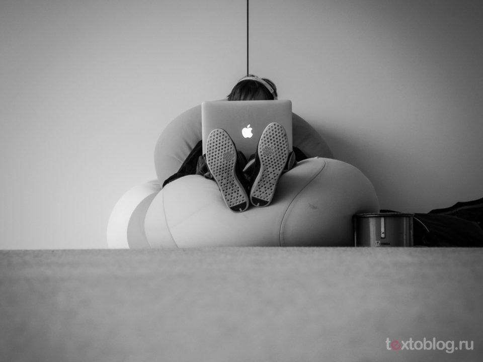 подросток отдыхает, подросток работает за ноутбуком, в наушниках